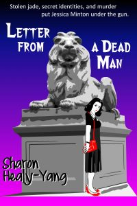 Letter from a Dead Man by Sharon Healy-Yang
